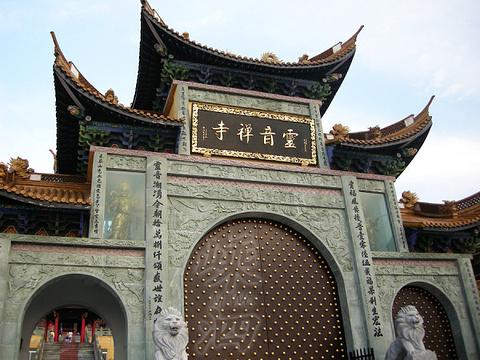 大悲山灵音禅寺旅游景点图片