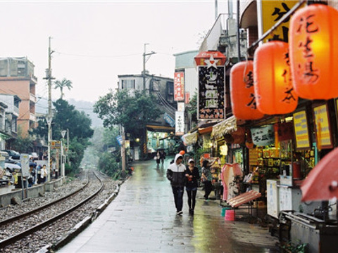 十分小镇旅游景点图片