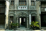 乌镇老邮局