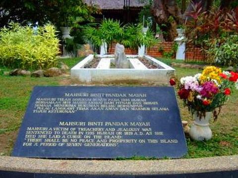 玛苏丽之墓旅游景点图片