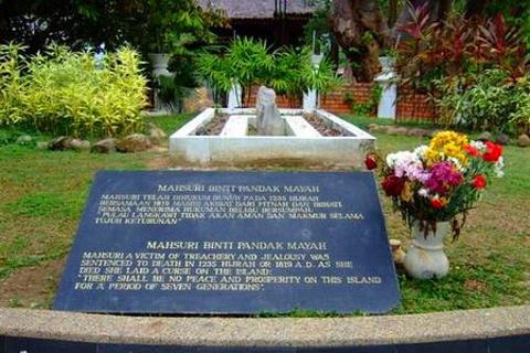 玛苏丽之墓的图片
