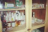 周庄医药商店