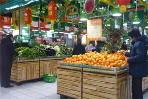 华联超市(周庄镇店)