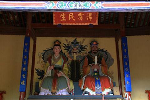 诺邓龙王庙
