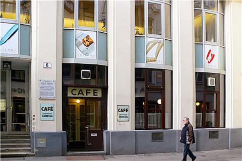 哈维卡咖啡馆