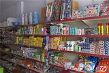 楠溪副食品店