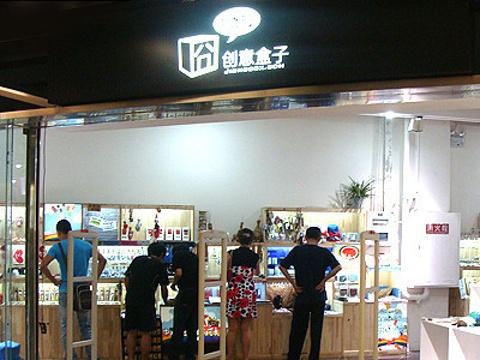 JiongBox(宽窄巷子店)旅游景点图片