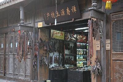 青城山古镇土特产