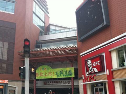 正义坊购物中心旅游景点图片