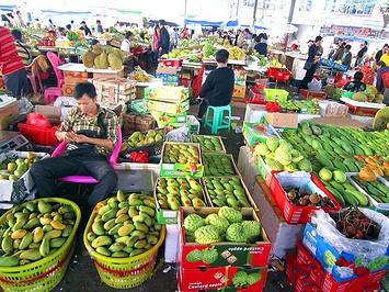 鸿港农贸市场