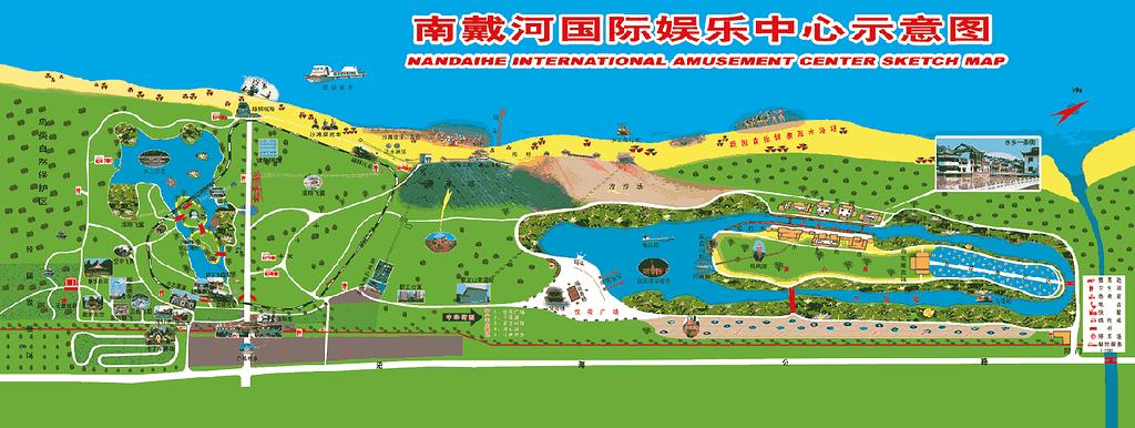 南戴河国际娱乐中心旅游导图