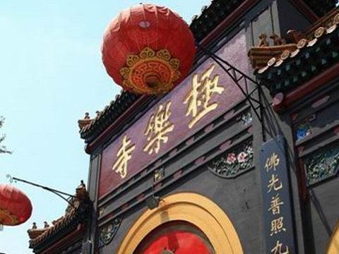 极乐寺旅游景点图片