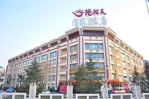 艳阳天酒家旅店(宝丰路店)