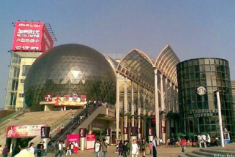 世界城-光谷步行街