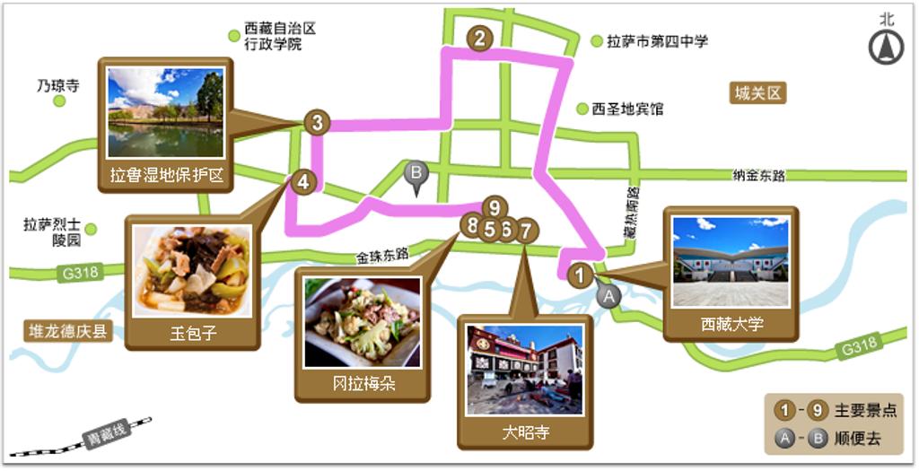八廓街旅游导图