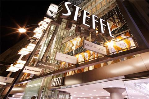 Steffl百货商场的图片