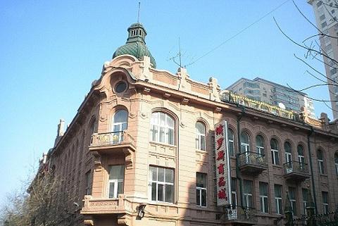 俄罗斯商品城(中央大道一店)