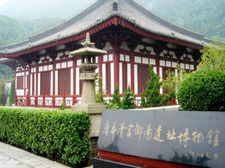 华清宫(华清池·骊山)旅游导图