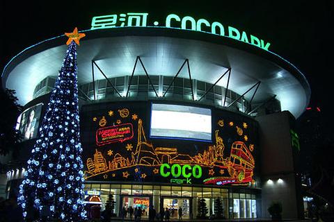 星河COCO Park
