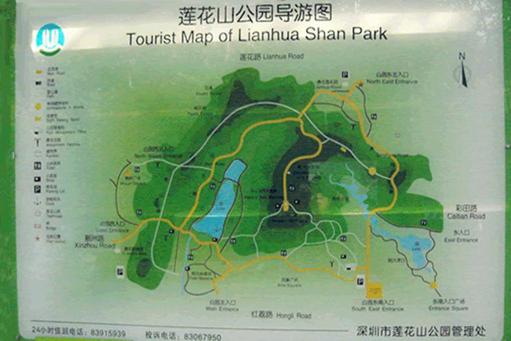 莲花山公园旅游导图