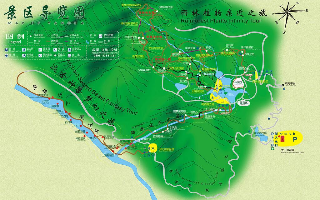 呀诺达雨林景区旅游导图