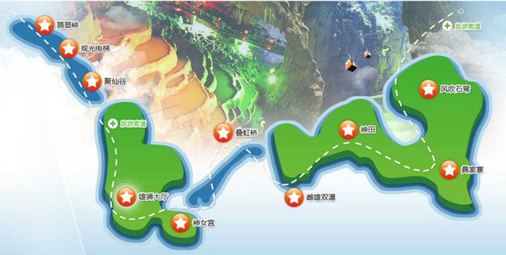 九乡风景名胜区旅游导图