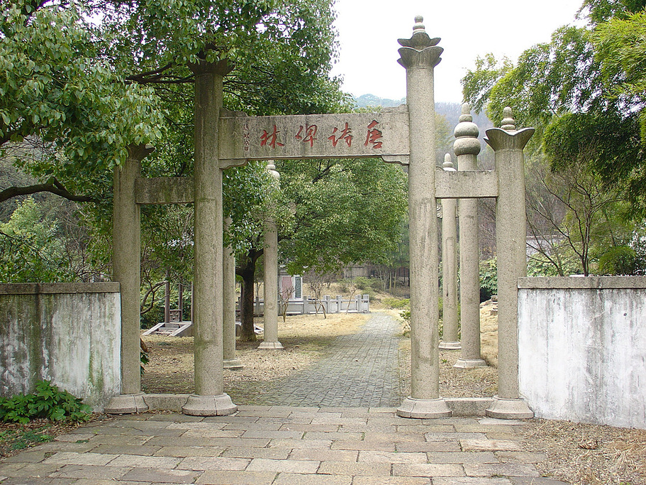 唐城旅游导图