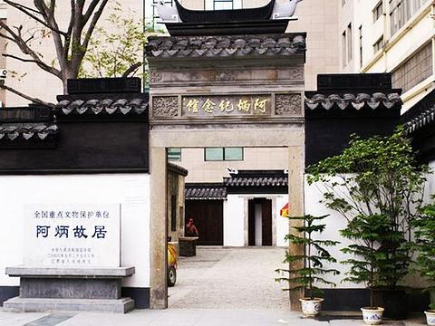 崇安寺旅游景点图片