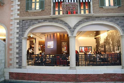安德鲁饼店(威尼斯人店)