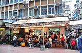 玛嘉烈蛋挞(新马路店)