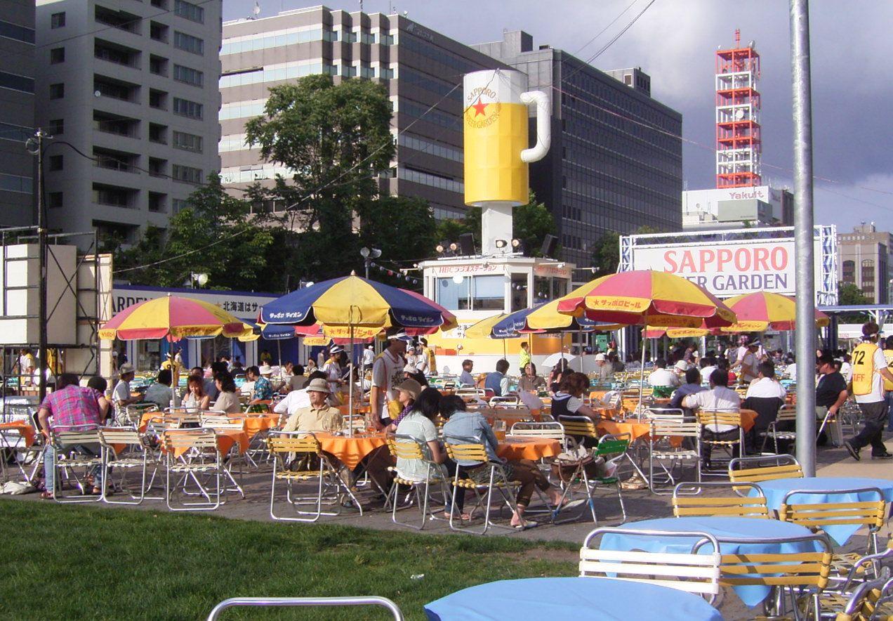 札幌啤酒节