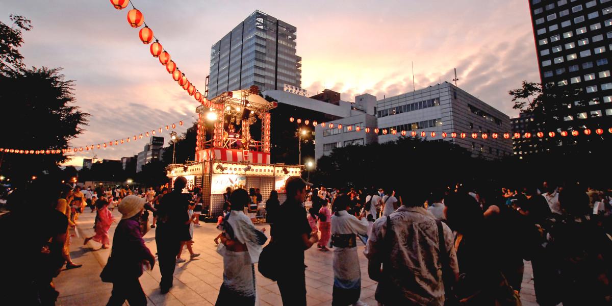 札幌夏季祭典