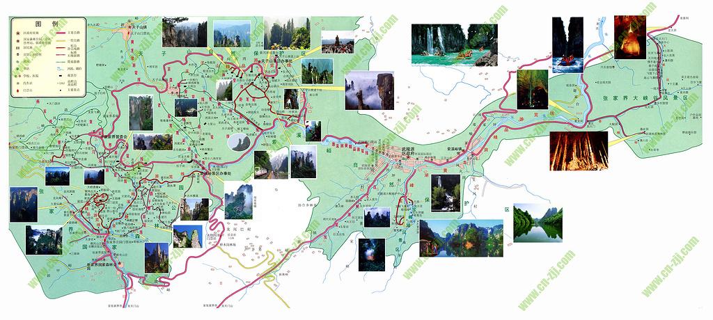 武陵源旅游导图