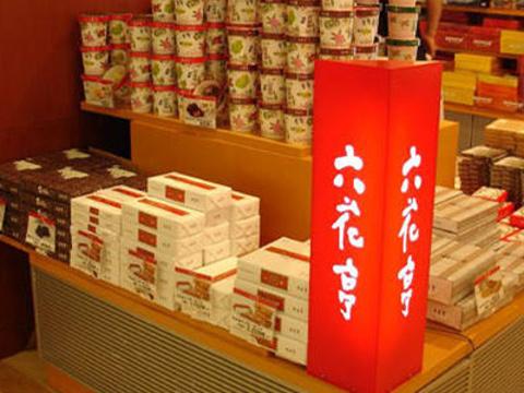 六花亭 小樽运河店旅游景点图片