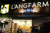 L'ANGFARM中央市场店