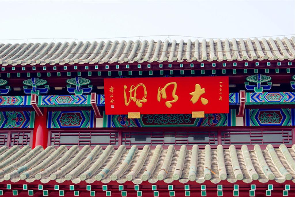 大明湖旅游导图