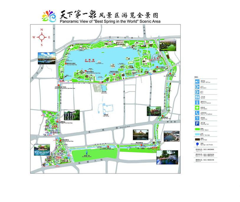 趵突泉公园旅游导图