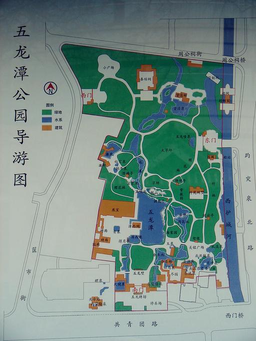 五龙潭旅游导图