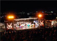 函馆国际民俗艺术节