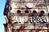米拉吉(克拉玛依路店)