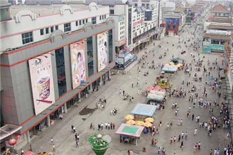 敦煌商业步行街