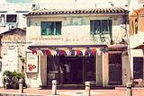 安德鲁饼店(撻沙街店)