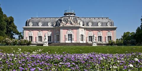 本拉特宫的图片