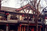 皇宫鹊华居酒楼