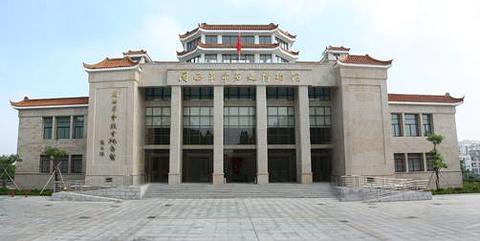 闽西革命历史博物馆