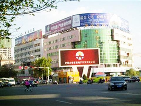 星河大地时尚广场旅游景点图片