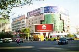 星河大地时尚广场