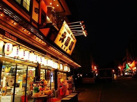 登别温泉镇旅游景点图片