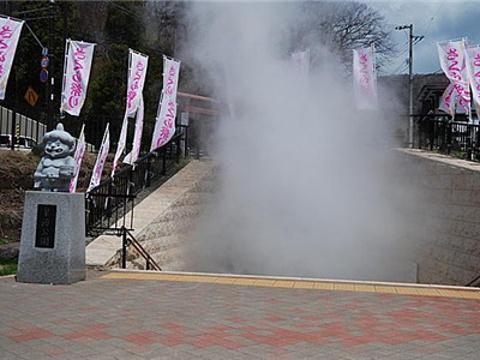 泉源公园旅游景点图片