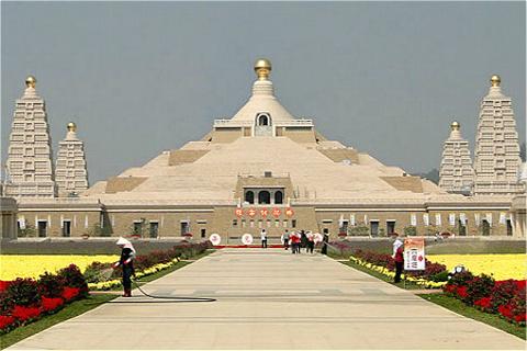 佛光山佛陀纪念馆